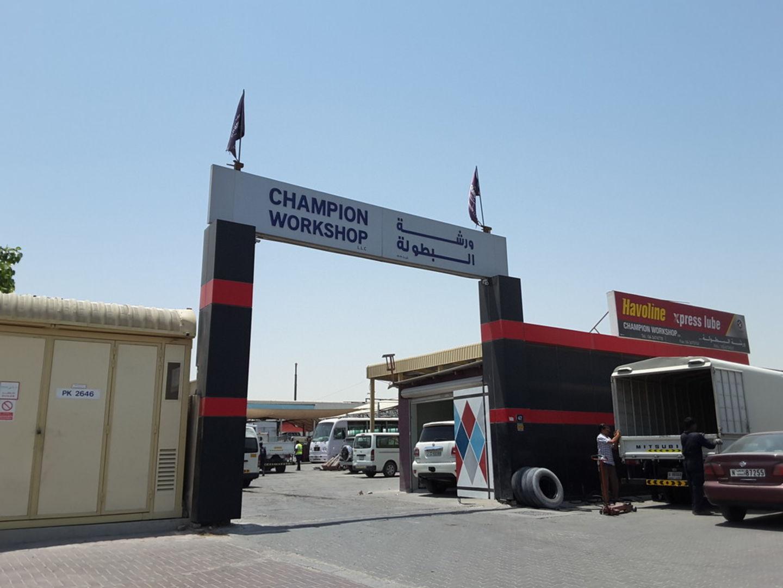 HiDubai-business-champion-workshop-transport-vehicle-services-car-assistance-repair-al-quoz-industrial-4-dubai-2