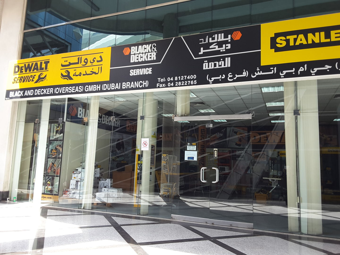 HiDubai-business-dewalt-service-center-construction-heavy-industries-heavy-equipment-machinery-al-garhoud-dubai-2
