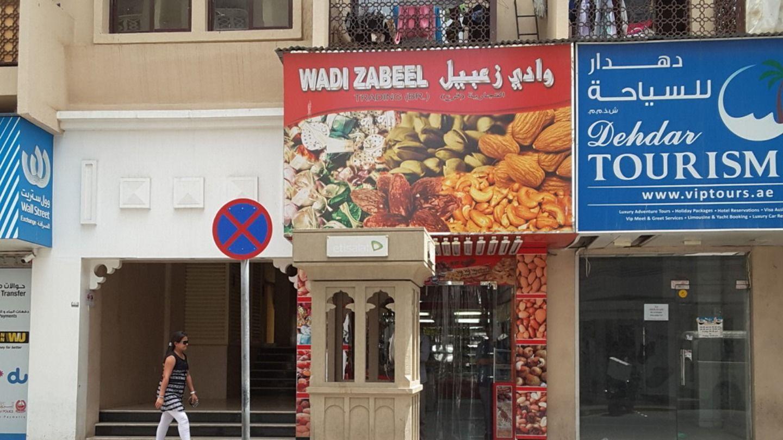 HiDubai-business-wadi-zabeel-trading-food-beverage-bakeries-desserts-sweets-meena-bazar-al-souq-al-kabeer-dubai-2