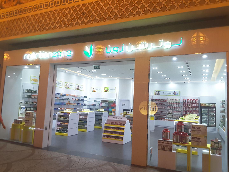 HiDubai-business-nutrition-zone-beauty-wellness-health-pharmacy-ibn-batuta-jebel-ali-1-dubai-2