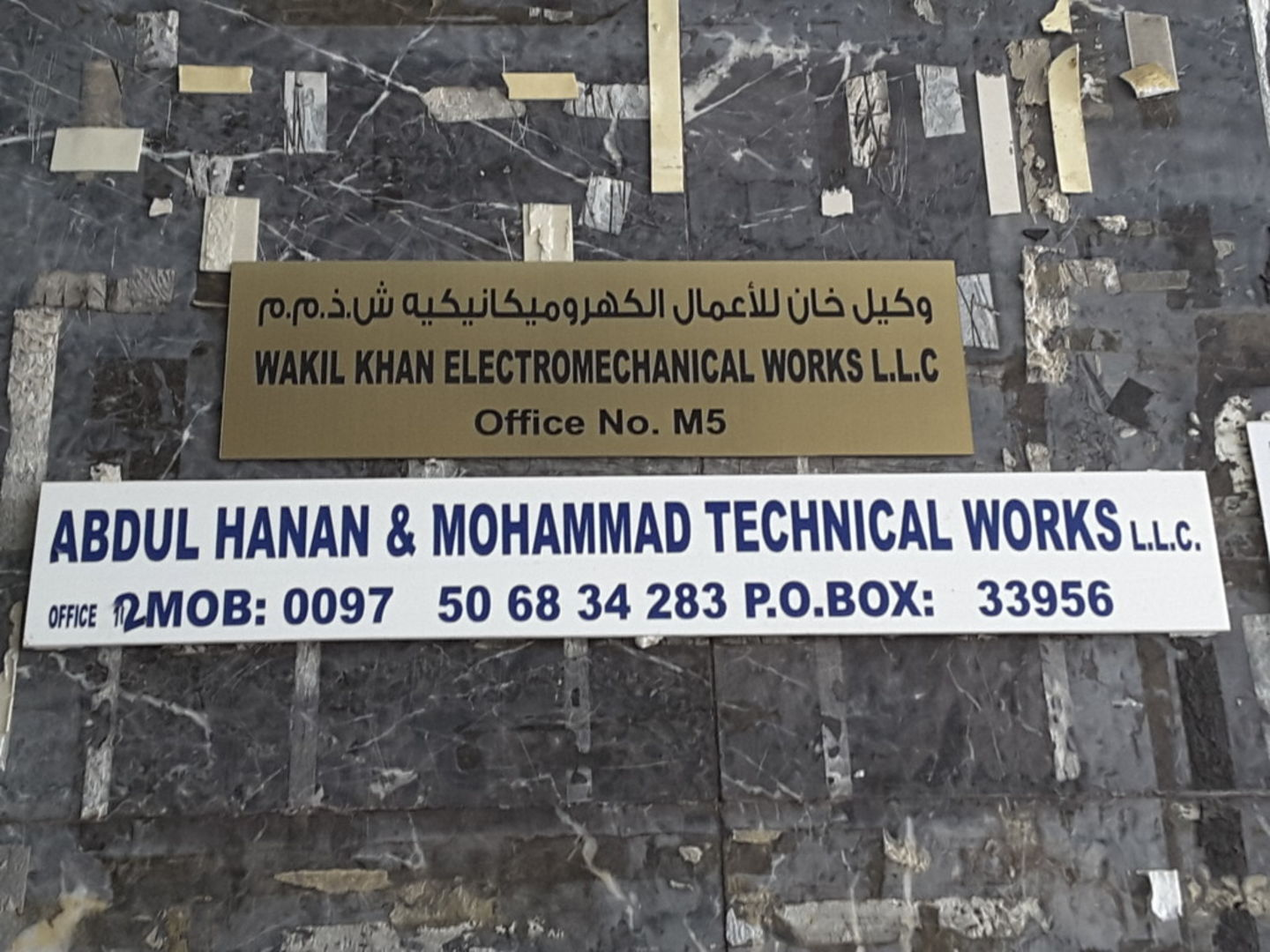 HiDubai-business-abdul-hanan-mohammad-technical-works-home-handyman-maintenance-services-naif-dubai-2