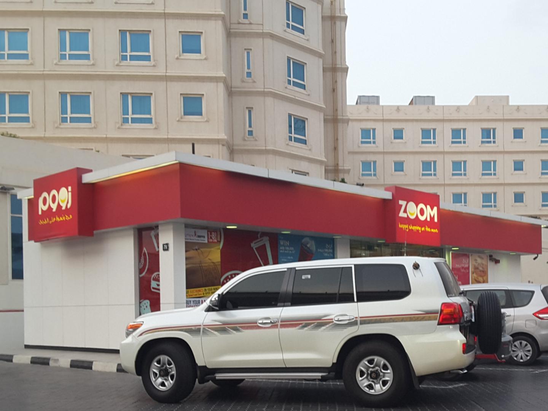 HiDubai-business-zoom-shopping-supermarkets-hypermarkets-grocery-stores-al-qusais-1-dubai-4