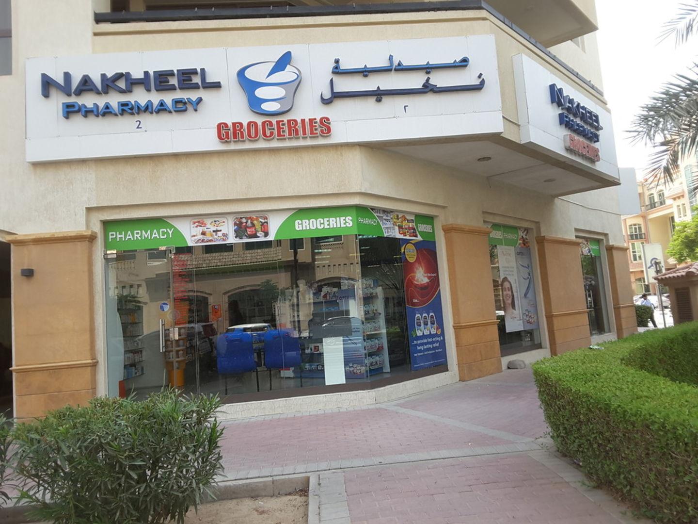 HiDubai-business-nakheel-pharmacy-beauty-wellness-health-pharmacy-dubai-healthcare-city-umm-hurair-2-dubai-5