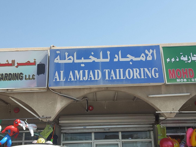 HiDubai-business-al-amjad-tailoring-home-tailoring-al-quoz-1-dubai-2
