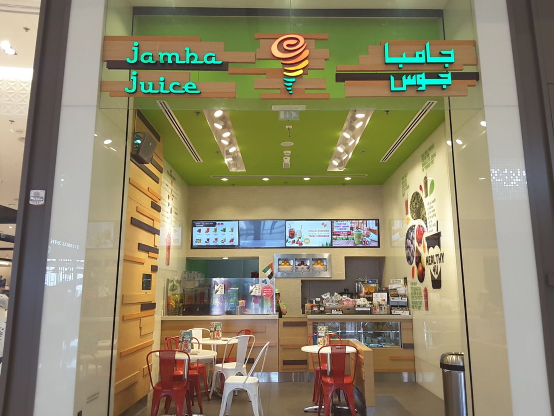 HiDubai-business-jamba-juice-food-beverage-health-food-supplement-stores-enpark-meaisem-1-dubai