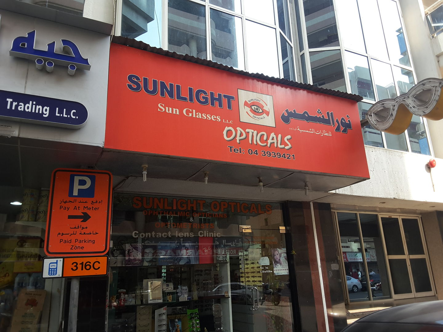 HiDubai-business-sunlight-sun-glasses-shopping-watches-eyewear-al-raffa-al-raffa-dubai-2