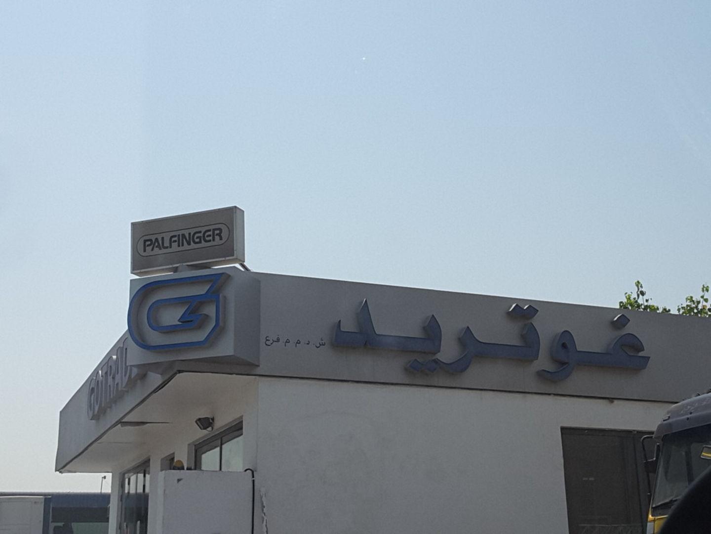 HiDubai-business-gotrade-b2b-services-distributors-wholesalers-ras-al-khor-industrial-2-dubai-2