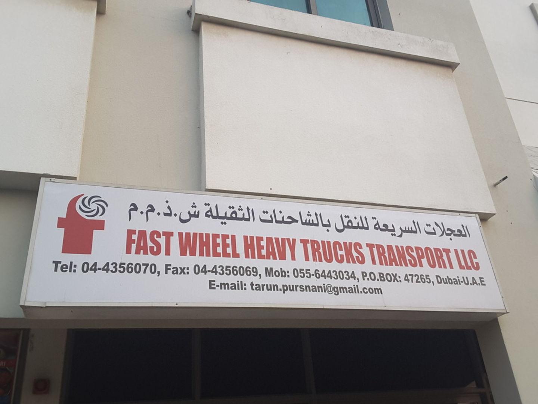 HiDubai-business-fast-wheel-heavy-trucks-transport-transport-vehicle-services-heavy-vehicles-rentals-international-city-warsan-1-dubai-2