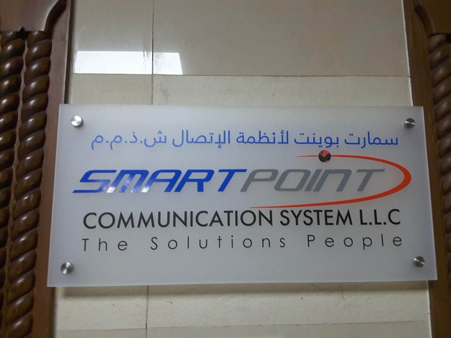HiDubai-business-smart-point-communication-system-b2b-services-it-services-al-nahda-1-dubai-2