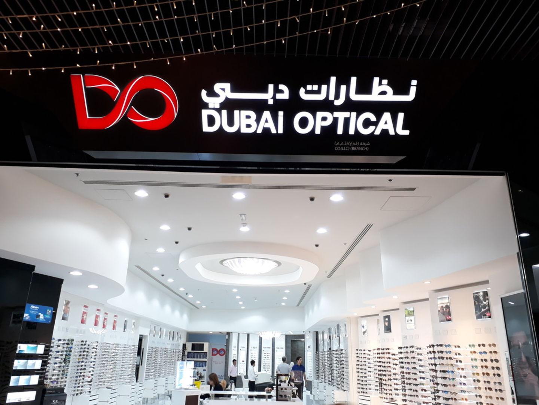 HiDubai-business-dubai-opticals-shopping-watches-eyewear-burj-khalifa-dubai-2
