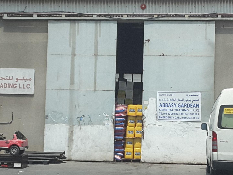 HiDubai-business-abbasy-gardean-general-trading-b2b-services-food-stuff-trading-ras-al-khor-industrial-1-dubai-2