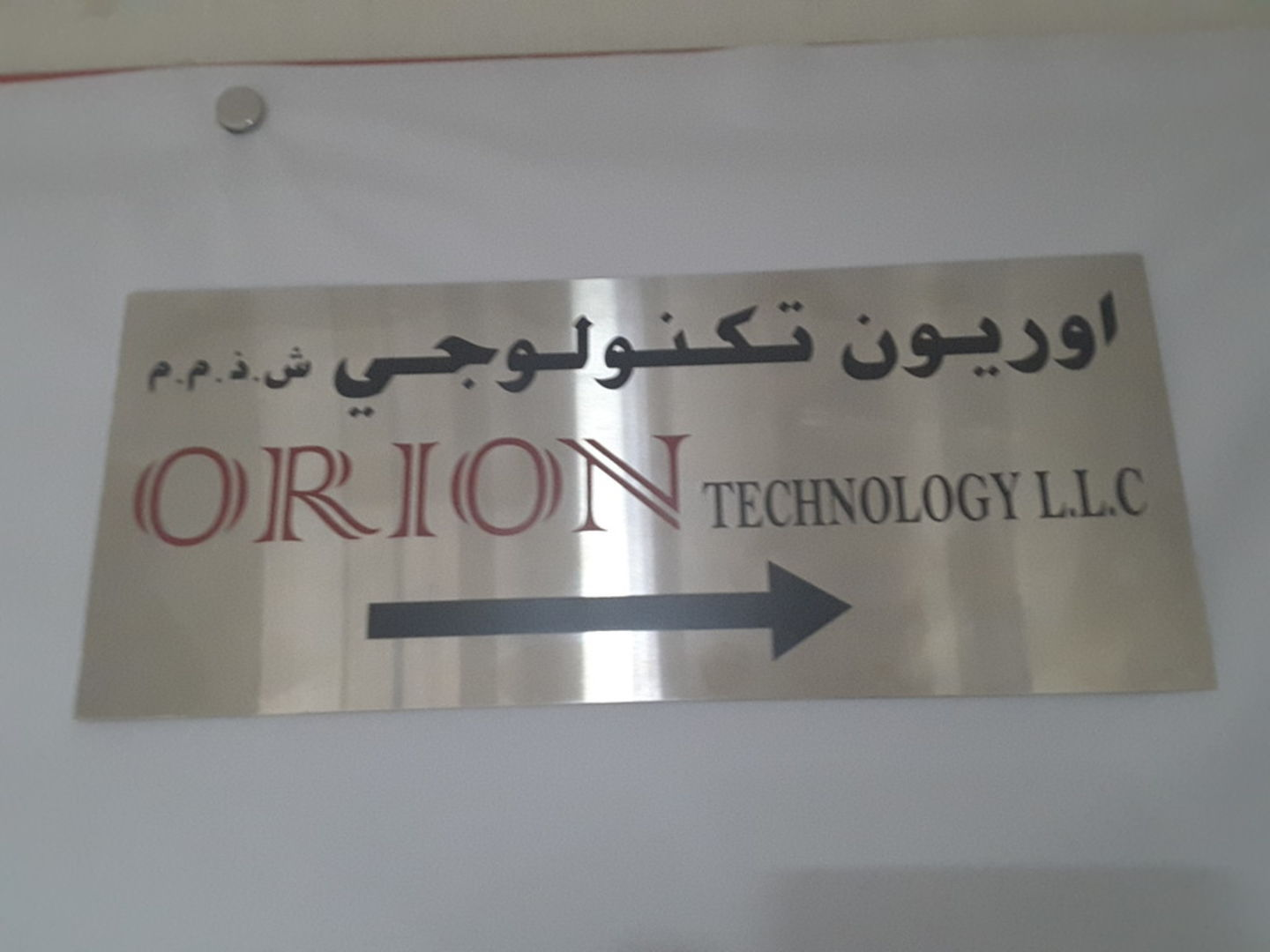 HiDubai-business-orion-technology-b2b-services-distributors-wholesalers-mankhool-dubai-2