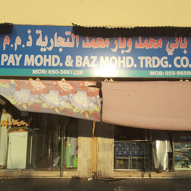 HiDubai-business-pay-mohd-baz-mohd-trading-co-b2b-services-distributors-wholesalers-hor-al-anz-dubai-2