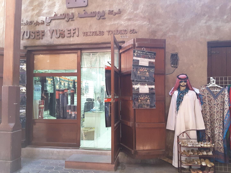 HiDubai-business-yusef-yusefi-textiles-trading-co-b2b-services-distributors-wholesalers-meena-bazar-al-souq-al-kabeer-dubai-2