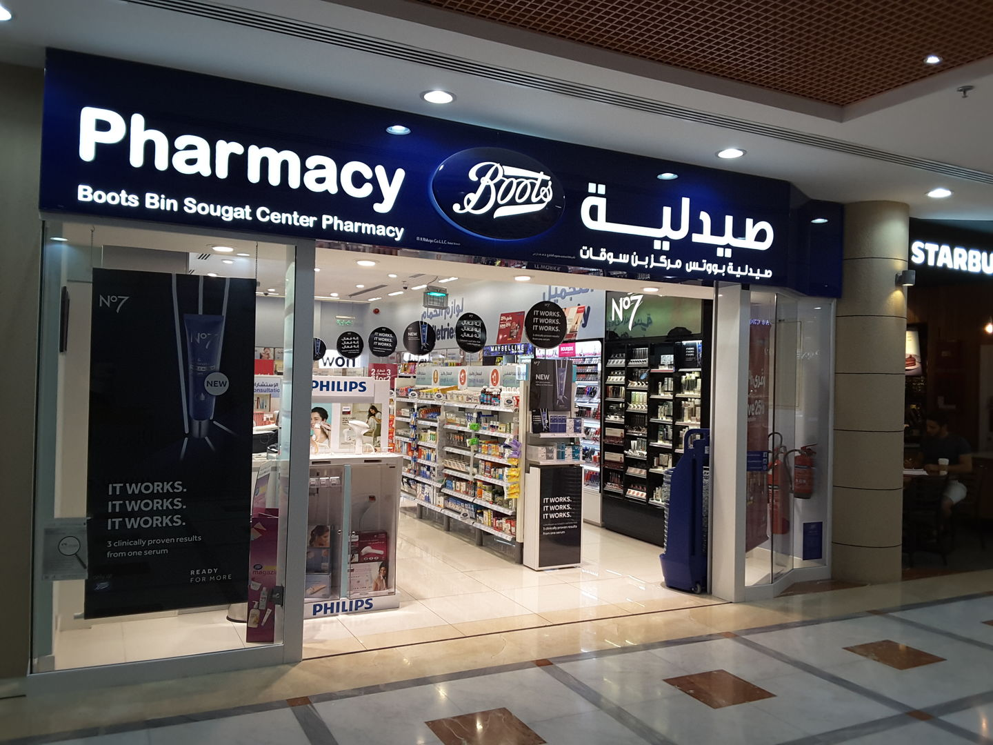 HiDubai-business-boots-bin-sougat-center-pharmacy-beauty-wellness-health-pharmacy-al-rashidiya-dubai-2