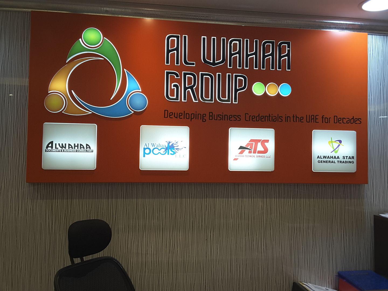 HiDubai-business-al-wahaa-star-general-trading-b2b-services-construction-building-material-trading-port-saeed-dubai-2