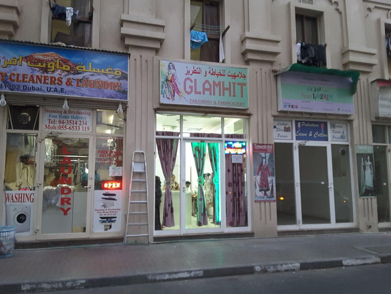 HiDubai-business-glam-hit-tailoring-embroidery-home-tailoring-al-fahidi-al-souq-al-kabeer-dubai