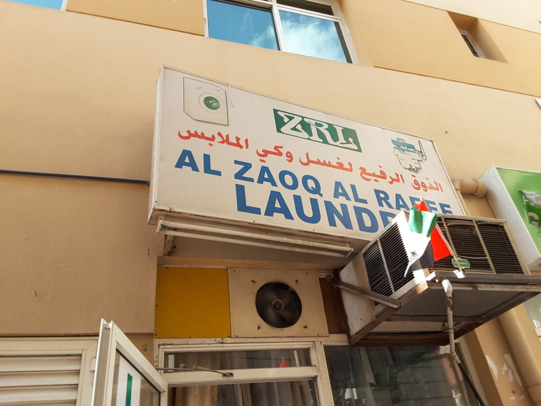 HiDubai-business-al-zaoq-al-rafee-laundry-home-laundry-naif-dubai-2
