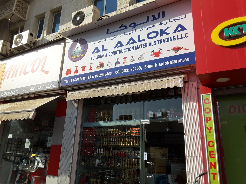 Aaloka al aaloka building & construction materials trading