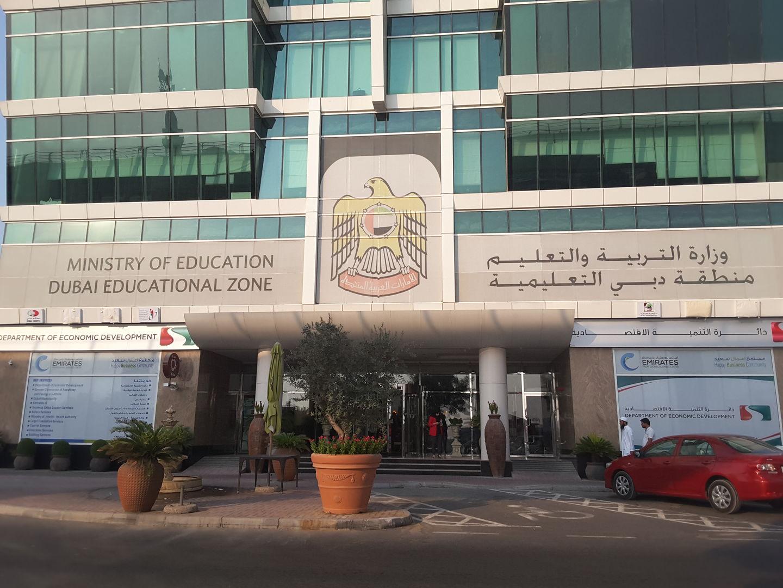 HiDubai-business-emirates-professional-business-centre-government-public-services-printing-typing-services-al-qusais-2-dubai-2