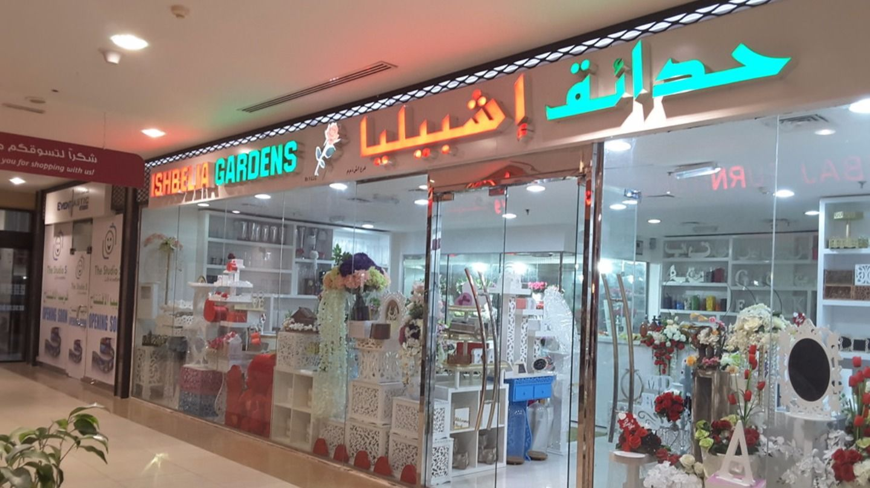 HiDubai-business-ishbelia-gardens-animals-pets-plants-plants-gardening-stores-al-mizhar-1-dubai-2