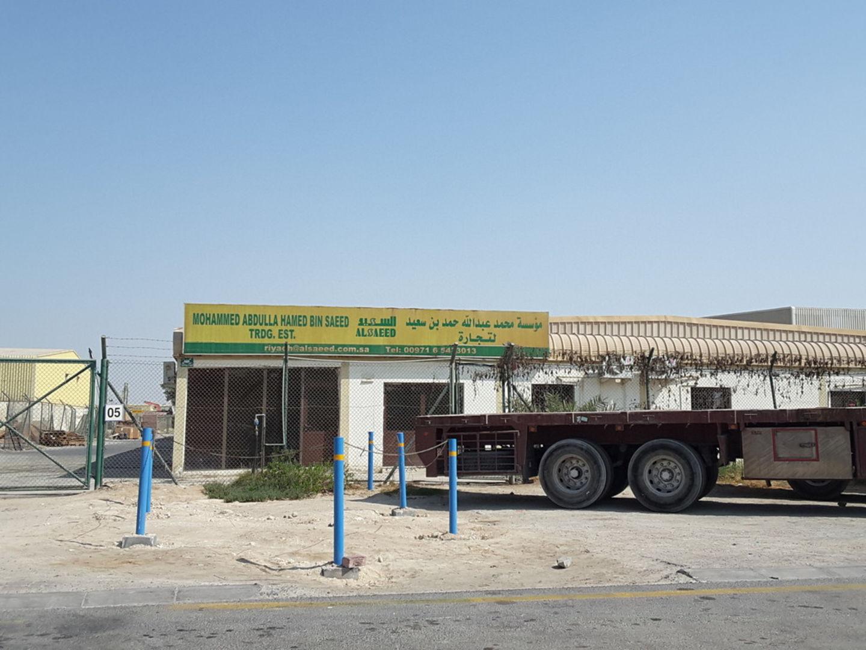 HiDubai-business-mohammed-abdullah-hamed-bin-saeed-trading-b2b-services-distributors-wholesalers-jebel-ali-free-zone-mena-jebel-ali-dubai-2