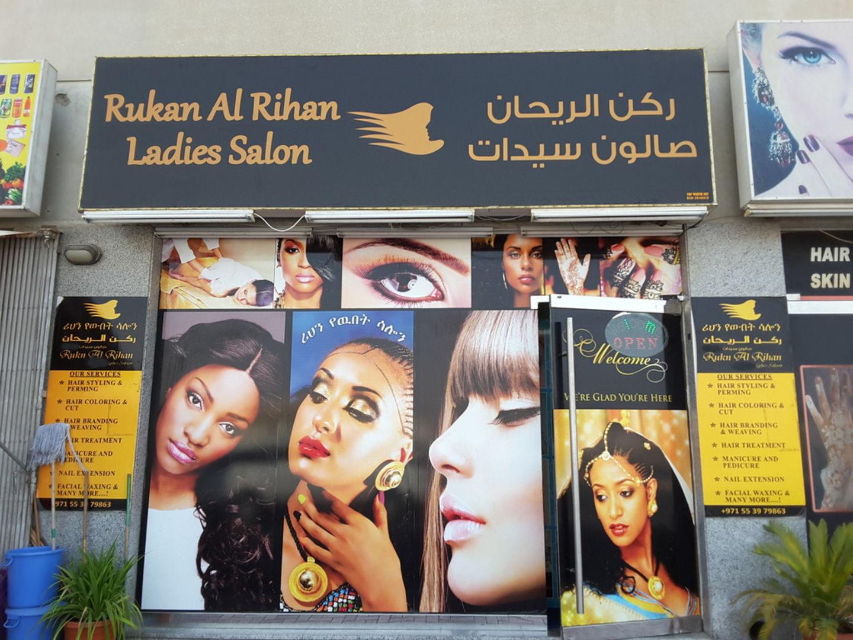 HiDubai-business-rukan-al-rihan-ladies-salon-beauty-wellness-health-beauty-salons-hor-al-anz-east-dubai-2