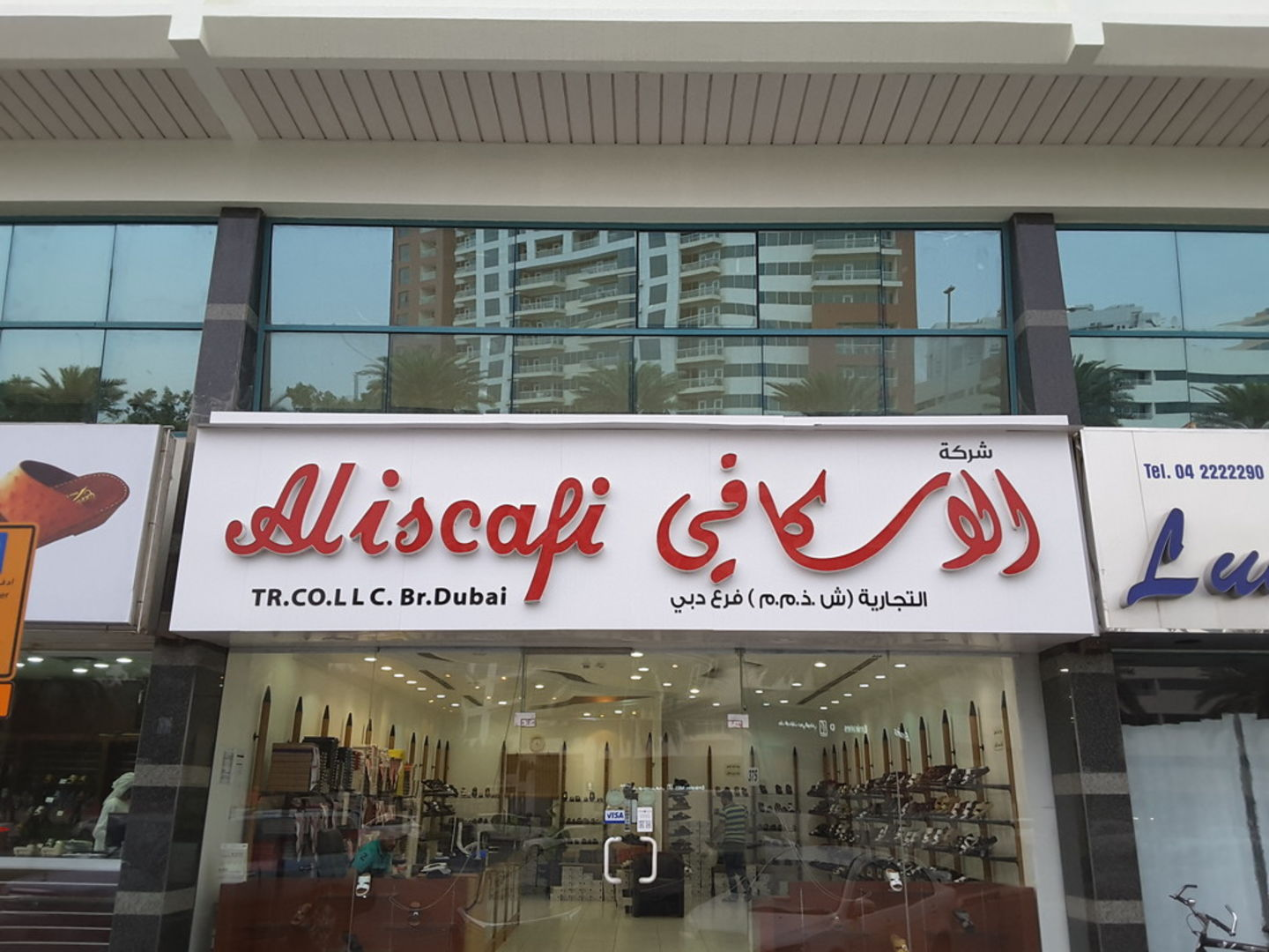 HiDubai-business-al-iscafi-trading-co-shopping-footwear-hor-al-anz-east-dubai-2