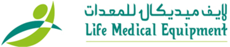 HiDubai-business-life-medical-equipment-b2b-services-distributors-wholesalers-al-garhoud-dubai
