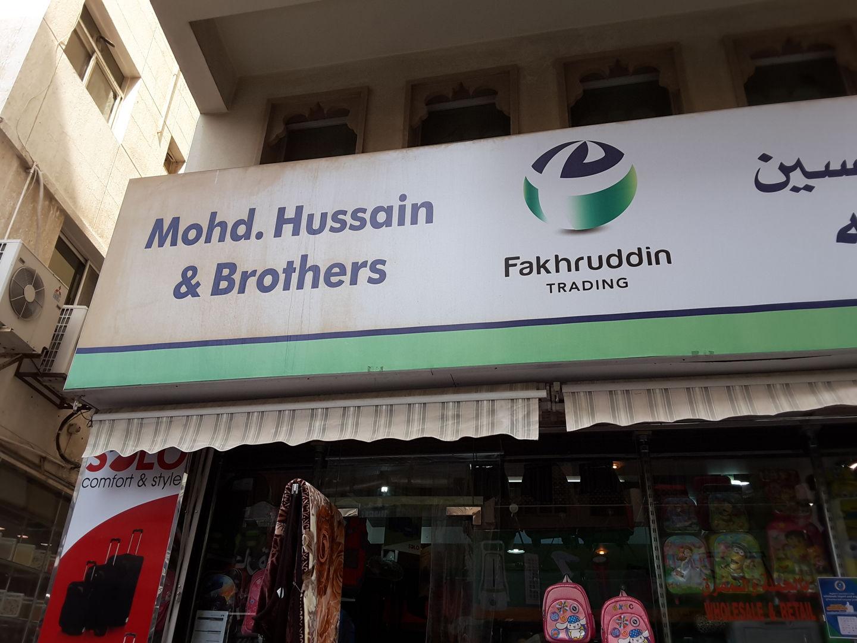 HiDubai-business-mohd-hussain-bros-shopping-luggage-travel-accessories-al-buteen-dubai-2