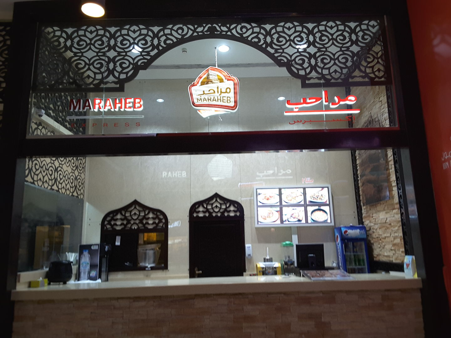 HiDubai-business-maraheb-express-restaurant-food-beverage-restaurants-bars-ibn-batuta-jebel-ali-1-dubai-2