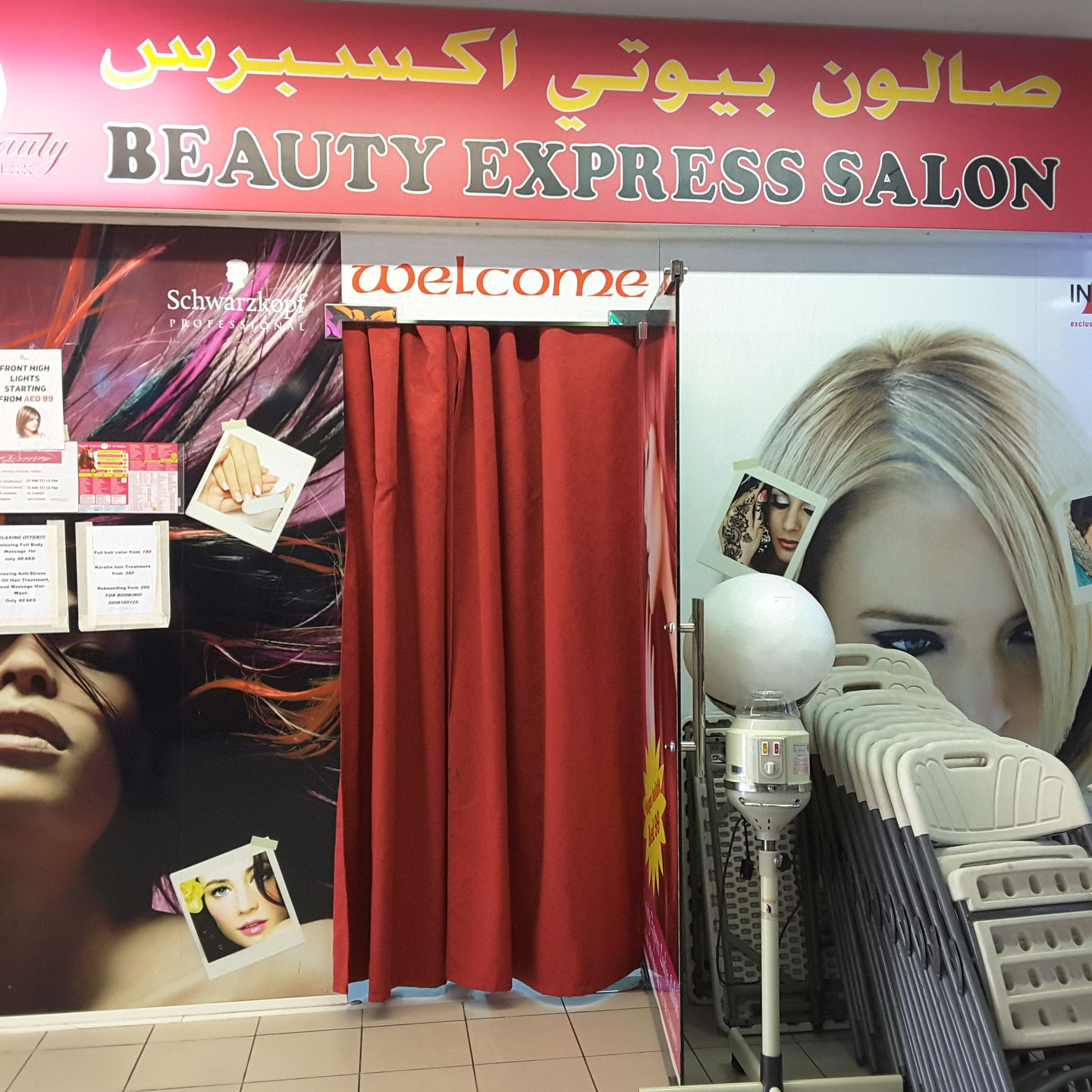 HiDubai-business-beauty-express-salon-beauty-wellness-health-beauty-salons-al-nahda-2-dubai-2