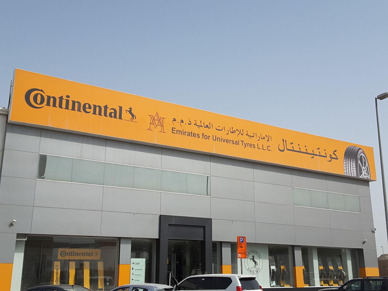 HiDubai-business-emirates-for-universal-tyers-transport-vehicle-services-auto-spare-parts-accessories-al-quoz-1-dubai-2