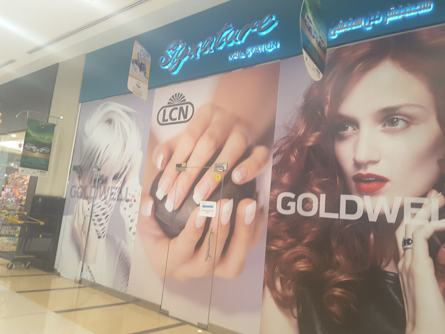 HiDubai-business-signature-nail-station-beauty-wellness-health-beauty-salons-al-barsha-2-dubai-2