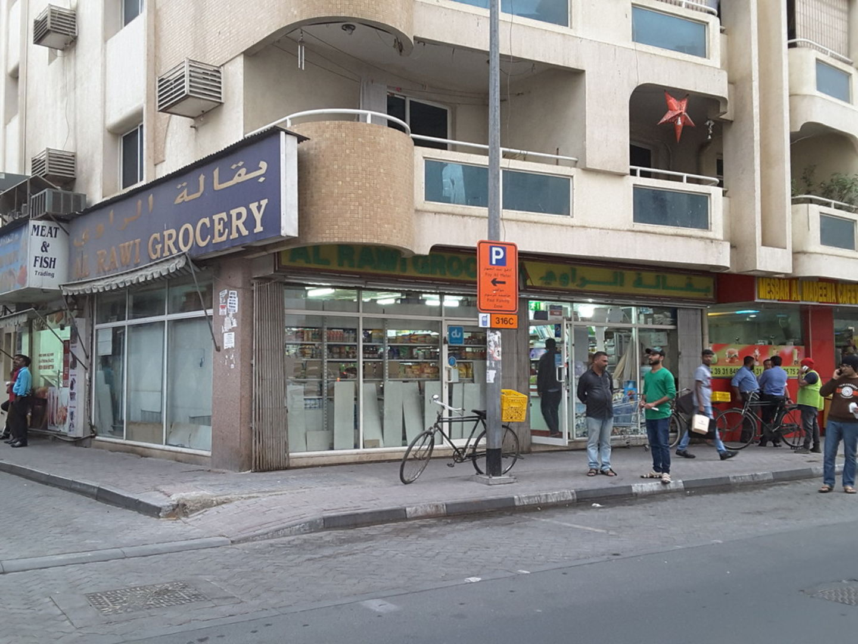 HiDubai-business-al-rawi-grocery-shopping-supermarkets-hypermarkets-grocery-stores-al-raffa-al-raffa-dubai-2