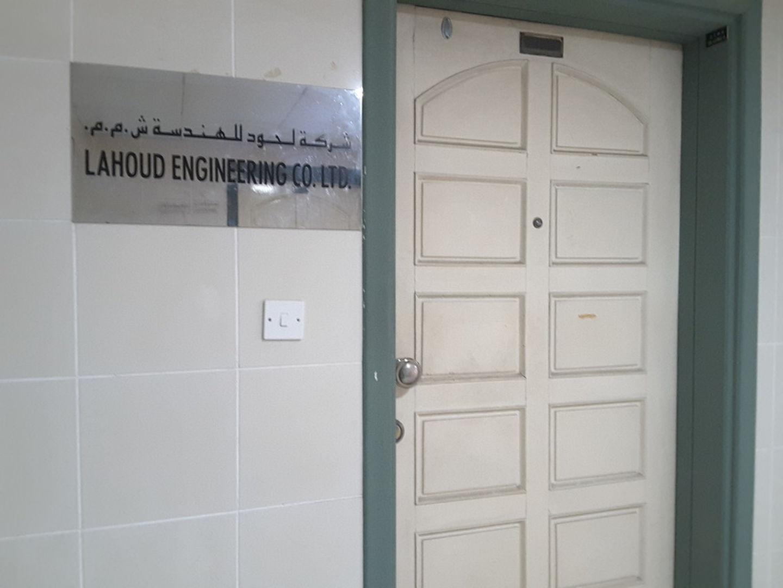 HiDubai-business-lahoud-engineering-co-construction-heavy-industries-engineers-surveyors-al-rigga-dubai-2