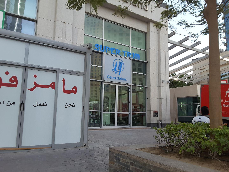 HiDubai-business-super-trim-beauty-wellness-health-beauty-salons-jumeirah-beach-residence-marsa-dubai-dubai-2