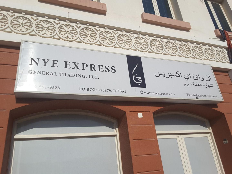 HiDubai-business-nye-express-general-trading-food-beverage-catering-services-international-city-warsan-1-dubai-2