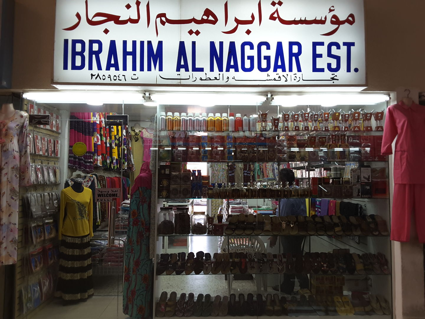 HiDubai-business-ibrahim-al-naggar-shopping-apparel-al-rashidiya-dubai-2