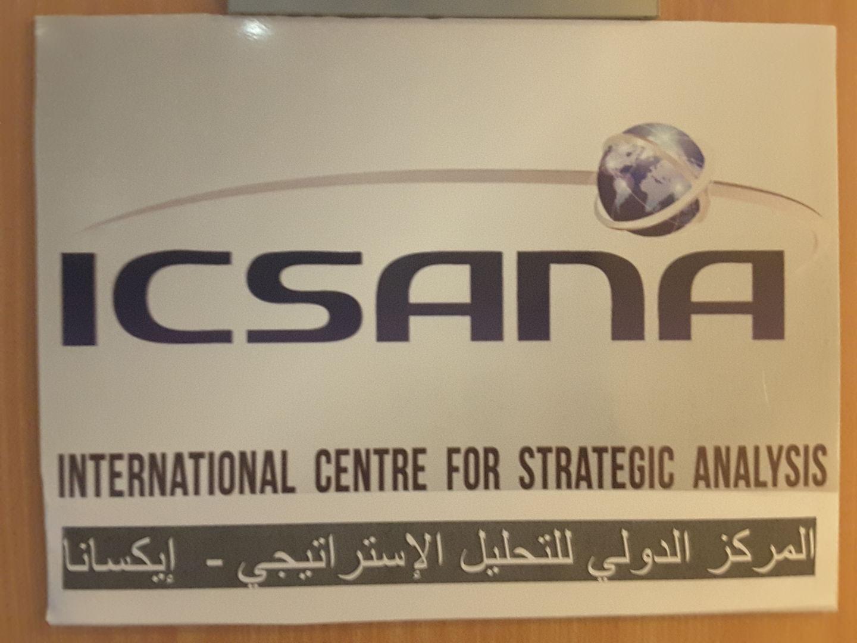 HiDubai-business-international-center-for-strategic-analysis-icsana-media-marketing-it-pr-marketing-business-bay-dubai-2
