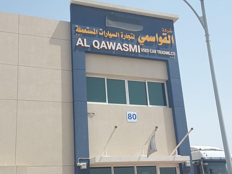 HiDubai-business-al-qawasmi-used-car-trading-transport-vehicle-services-car-rental-services-al-aweer-1-dubai-2