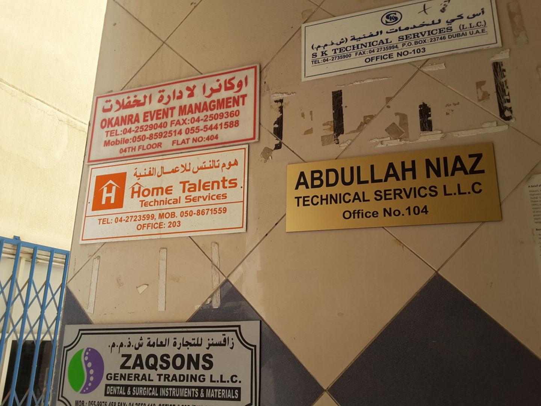 HiDubai-business-s-k-k-technical-services-home-hardware-fittings-al-murar-dubai-2