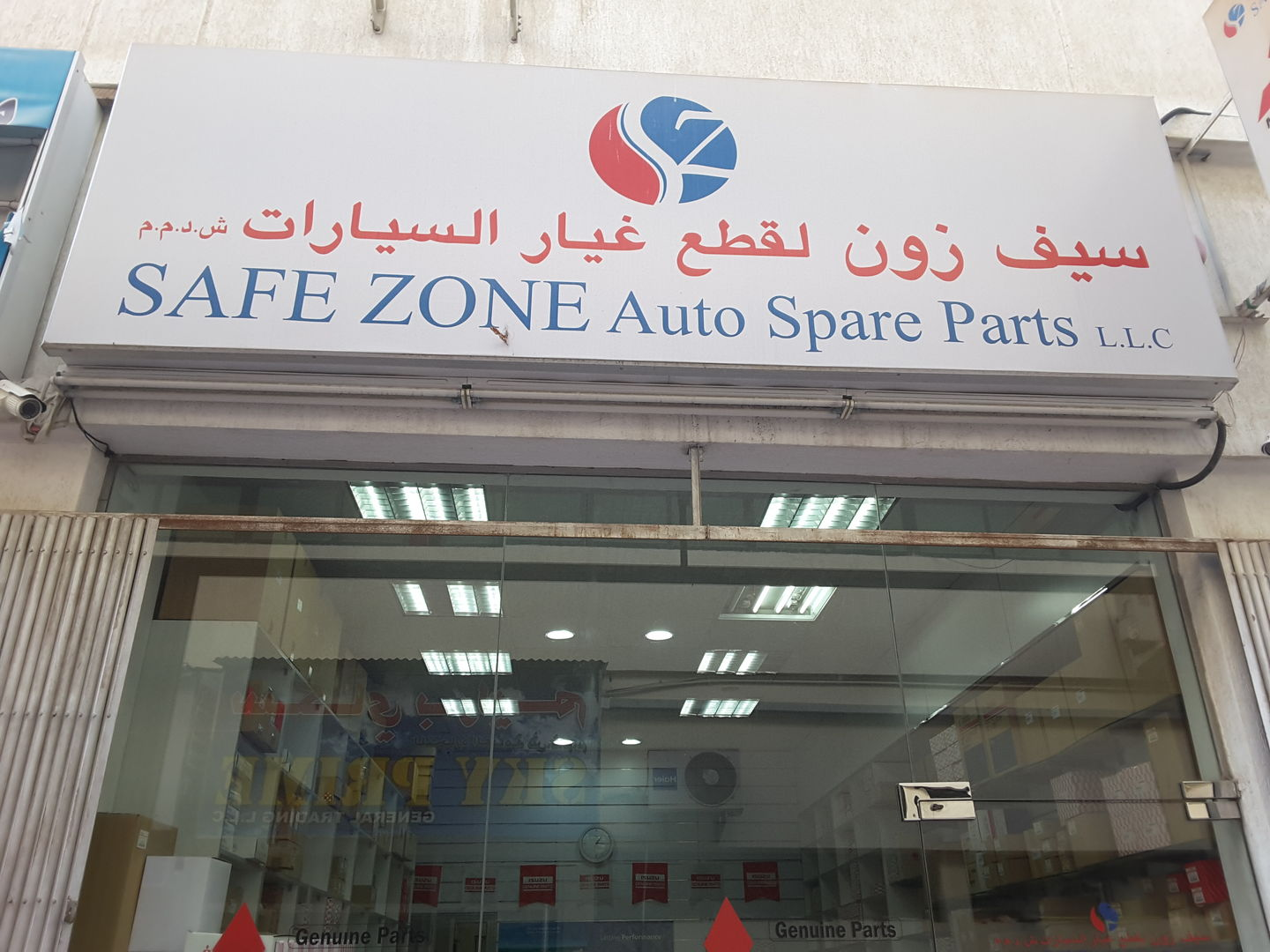 HiDubai-business-safe-zone-auto-spare-parts-transport-vehicle-services-auto-spare-parts-accessories-naif-dubai