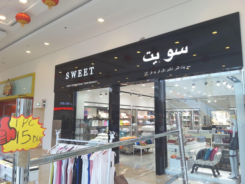 HiDubai-business-sweet-international-trading-shopping-fashion-accessories-international-city-warsan-1-dubai-2