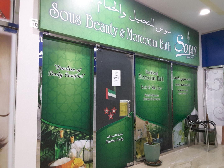 HiDubai-business-sous-beauty-moroccan-bath-beauty-wellness-health-beauty-salons-mirdif-dubai-2