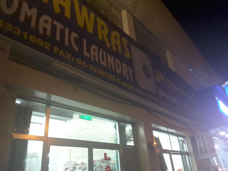 HiDubai-business-al-nawras-automatic-laundry-home-laundry-ras-al-khor-industrial-2-dubai-2