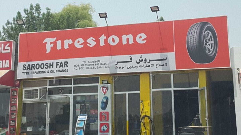 HiDubai-business-saroosh-far-tyer-repairing-oil-change-transport-vehicle-services-auto-spare-parts-accessories-al-aweer-1-dubai
