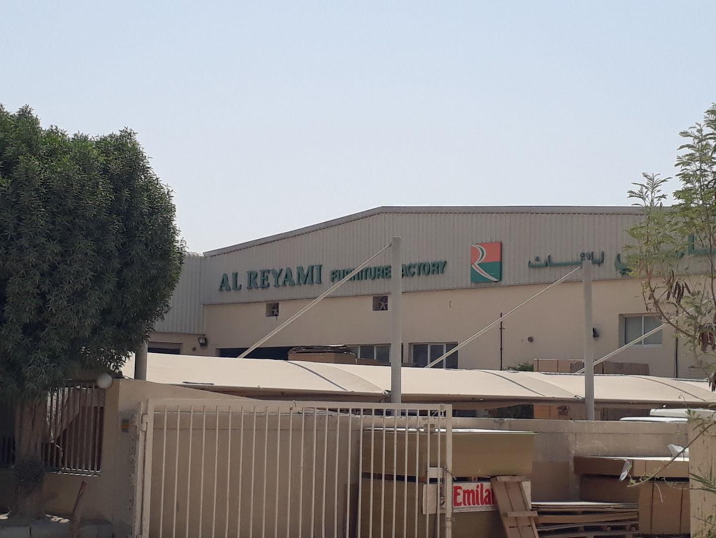 HiDubai-business-al-reyami-furniture-factory-home-furniture-decor-jebel-ali-industrial-1-dubai-2