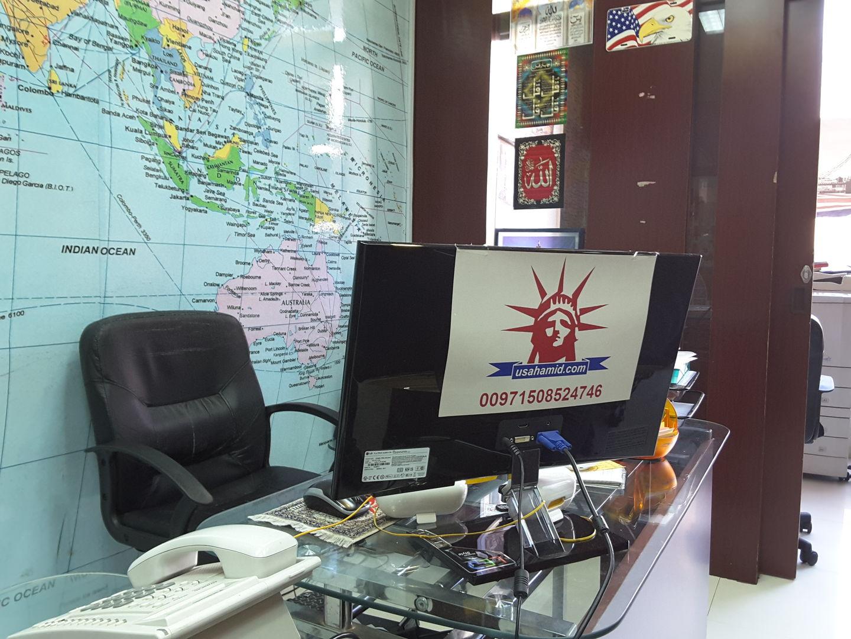 HiDubai-business-orouei-government-public-services-printing-typing-services-al-muraqqabat-dubai-2