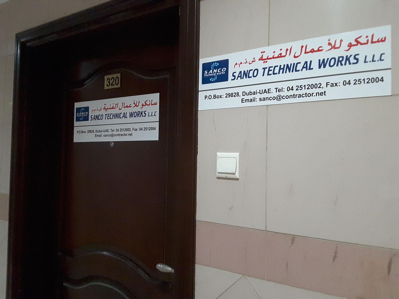 HiDubai-business-sanco-technical-works-construction-heavy-industries-construction-renovation-al-qusais-industrial-1-dubai-2